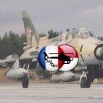 Су-17M4