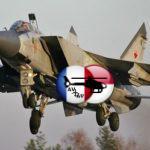 МиГ-31Б