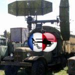 Современная военная техника и вооружение  » РСП-7