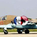 Су-25Т