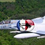 Современная военная техника и вооружение  » Mirage 2000-5