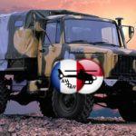 Современная военная техника и вооружение  » ГАЗ-3308