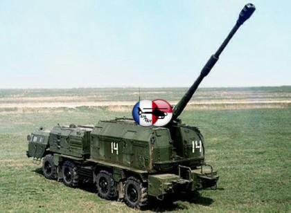 Современная военная техника  » САУ А-222 Берег