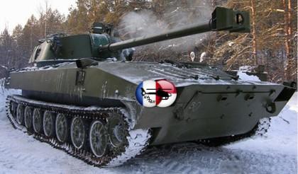 Современная военная техника  » САУ 2С1 Гвоздика
